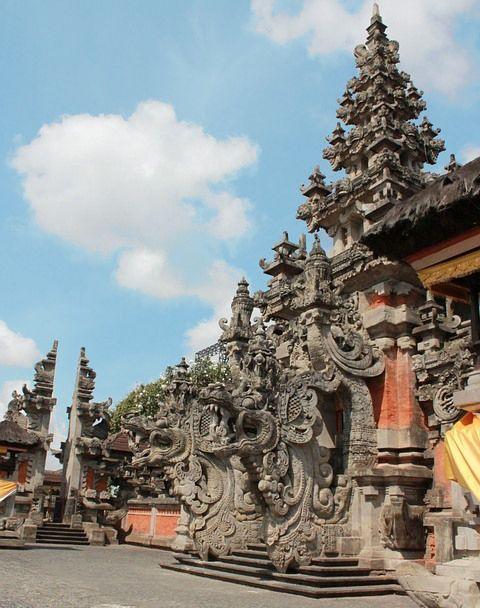 Taman Wedhi Budaya Cultural Centre